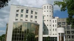 Здание ОмскПромСтройБанка
