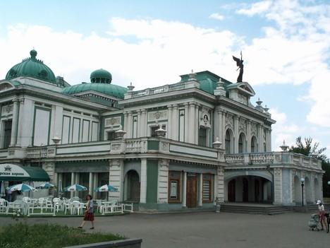 Омский Драматический Театр
