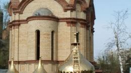 Храм во славу Багнюка