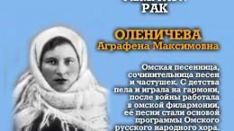 Оленичева А.М.