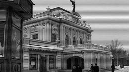Драмы театр