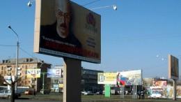 Омск - рекламный город!