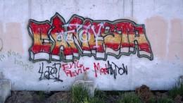 Граффити - любовь моя. Лот №2