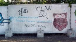 Граффити - любовь моя. Лот №3