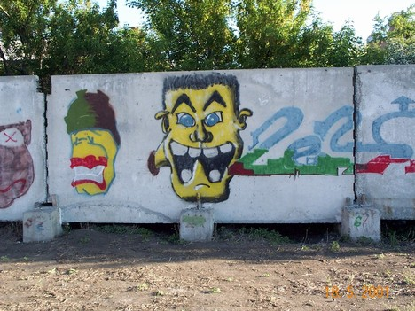 Граффити - любовь моя. Лот №4