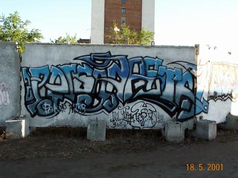 Граффити - любовь моя. Лот №11