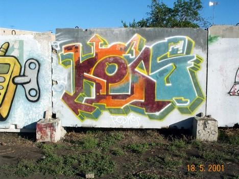 Граффити - любовь моя. Лот №13