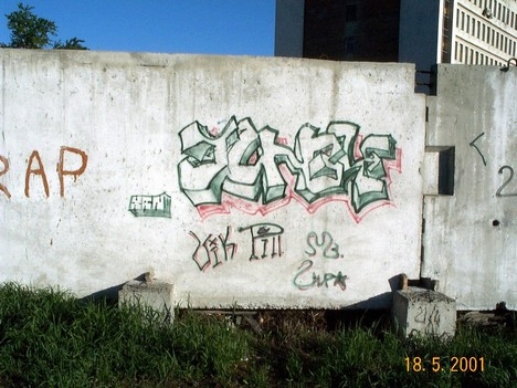 Граффити - любовь моя. Лот №18