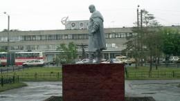 Памятник имени улицы