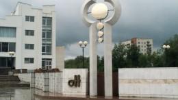 Площадь Лицкевича