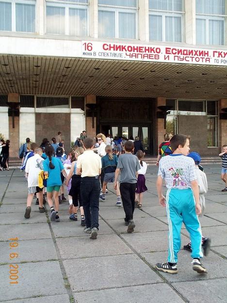 Дети идут на Чапаева