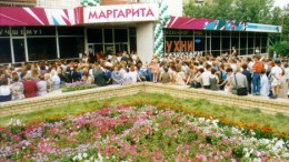 Флора-2001. Павильоны