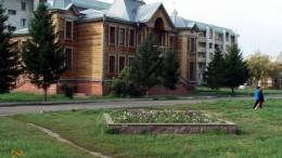 Архитектурный памятник