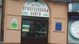 Магазин на Герцена