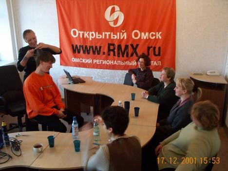 Стилист Татьяна Жарова проводит интернет-мастер-класс
