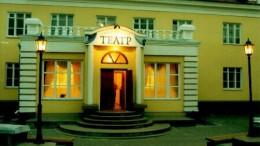 Муниципальный лицейский театр