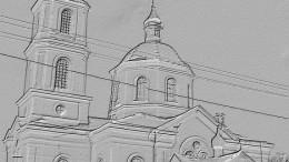 Крестовоздвиженский собор. Embossing (Тиснение)