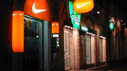 Nike & Здрава