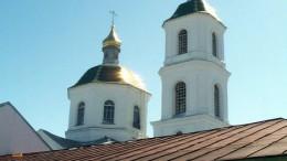 Золотые купола