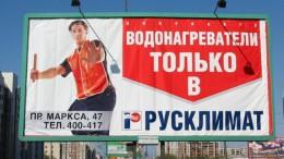 Стоп - ГИБДД