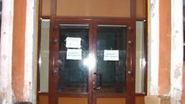 """Новая дверь """"Октября"""""""