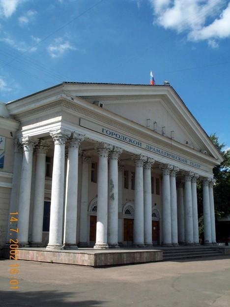 Театр Любови Ермолаевой