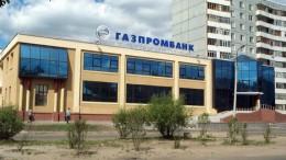 Омский газпром - 2