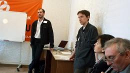 "Семинар ""Интернет для омских СМИ"""