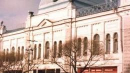 Омские куранты