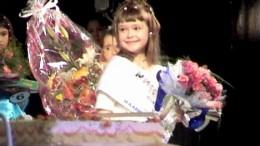 Вторая принцесса конкурса