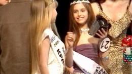 Маленькая красавица Омска -2003
