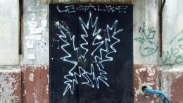Легалайз-2