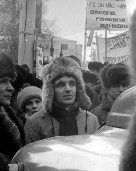 """""""Радикальный демократ"""""""