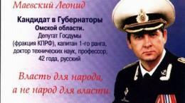 """""""Рассказ о неизвестном герое"""""""