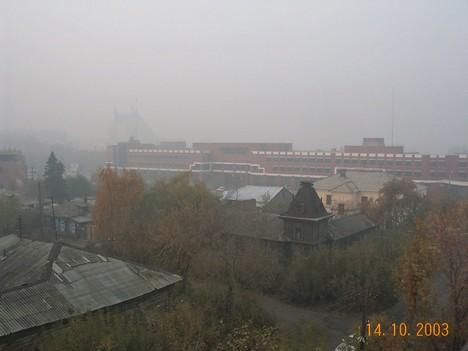 Туман рукотворный