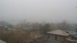 Туман рукотворный - 2