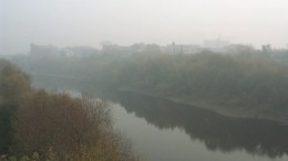 Речка уходит в дым