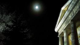 Луна на улице Красных зорь