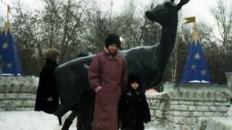 Железный олень в Саду пионеров