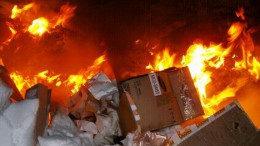 Samsung сгорел