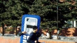 Новая функция телефона