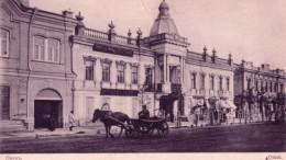 Дом Чирикова