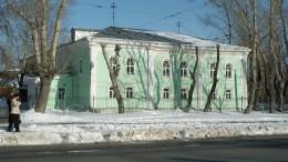 Синагога. Фасад