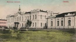 Омская мужская гимназия с домовой церковью во имя Св.Александра Невского.