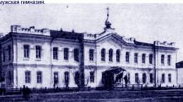 Омская мужская гимназия.