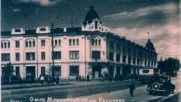 Мединститут