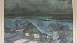 Ночное село.
