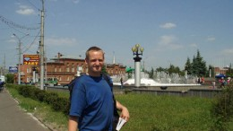 Foreigner in Omsk on the Day of Russia