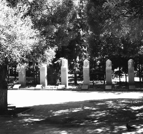 Скорбный монумент