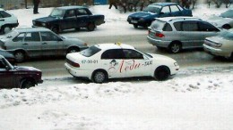 Леди-такси